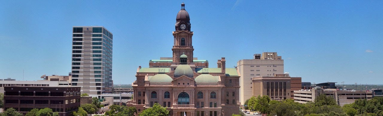 Tarrant County Courthouse landscape